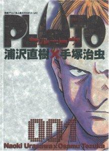 pluto001