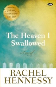 heaveniswallowed